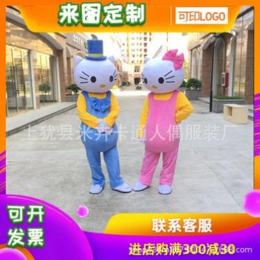 hellokitty卡通人偶fun88体育官网行走cosplay道具动漫人物演出玩偶服KT猫