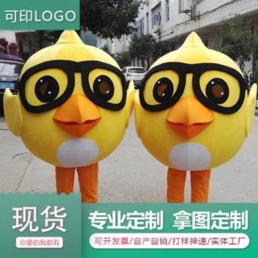 卡通人偶fun88体育官网行走大黄鸡活动开业表演服玩偶小鸡演出道具服大公鸡