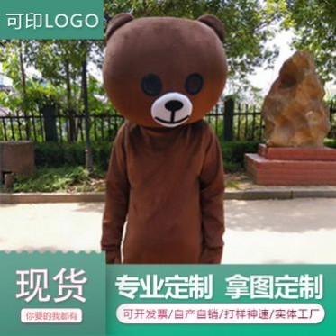 网红熊装抖音熊卡通人偶fun88体育官网布朗熊表演服行走道具玩偶fun88体育官网定制