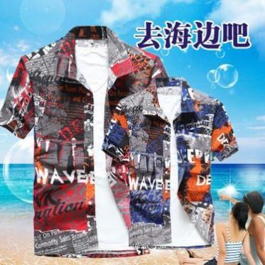 一件代发男士沙滩衬衫印花短袖夏威夷速干男休闲宽松加大海滩衬衣
