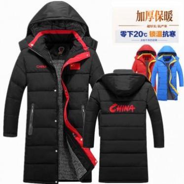 冬季户外运动中长款大衣男女防风加厚保暖休闲宽松训练服儿童外套