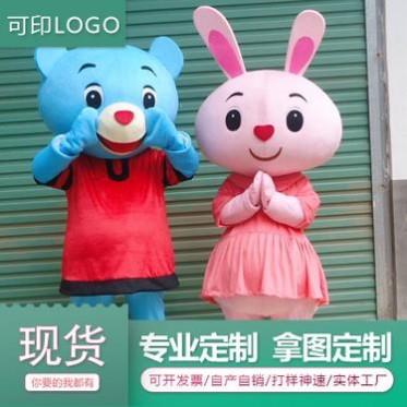 兔子卡通人偶服 兔子行走人偶 江西人偶服厂家 人偶服定制