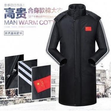 冬季男士中长款防寒运动棉大衣加绒加厚带帽户外训练大码棉服外套