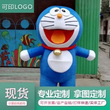 哆啦A梦卡通人偶fun88体育官网叮当猫卡通fun88体育官网机器猫行走成人玩偶哆啦A梦