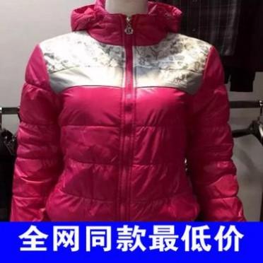 毛加绒纯棉杂色中性/男女均可运动棉衣杂码棉衣现货尾货批发新
