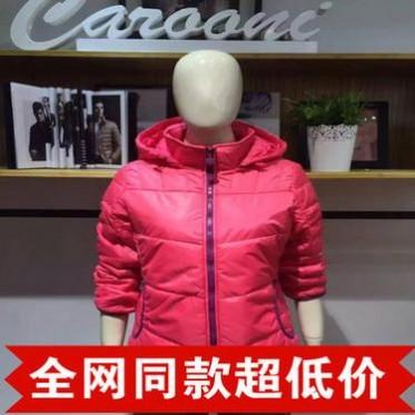 棉服,运动棉衣,户外,运动套装,运动品牌fun88体育官网断码,尾货